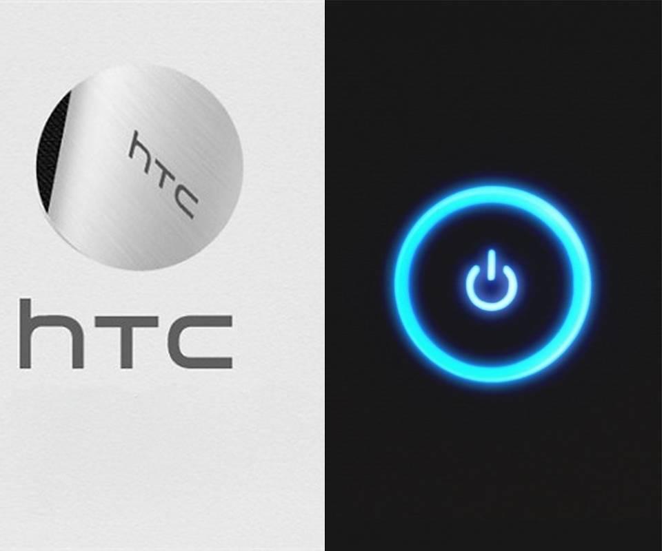 HTC Power Button
