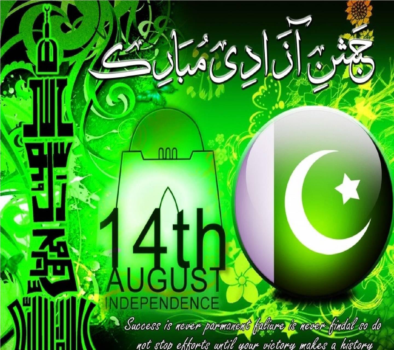 Azaadi Celebrations
