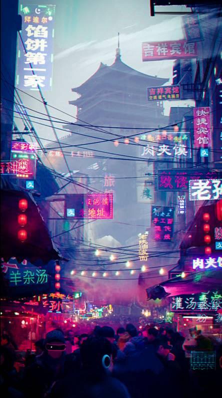 Neon China