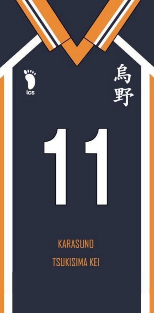 Tsukishima 11