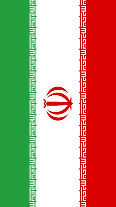 iran flag persian