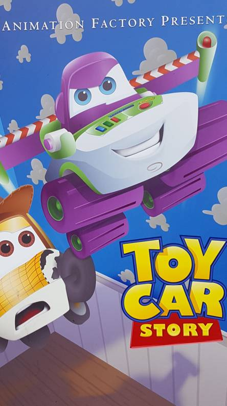 Toy Car Story
