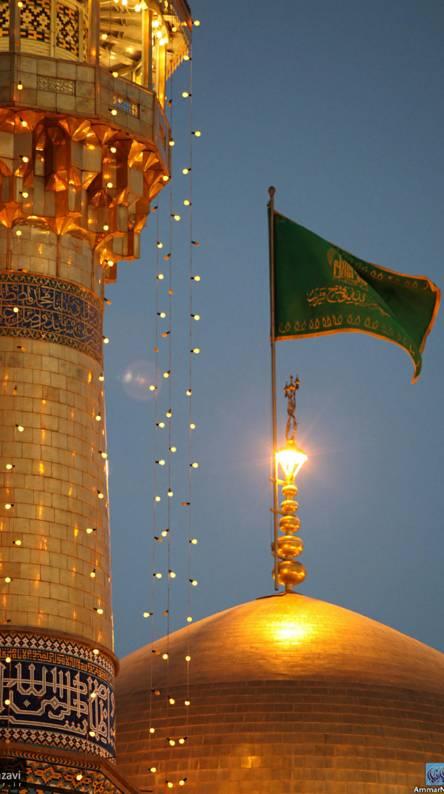 ImamReza shrine-iran