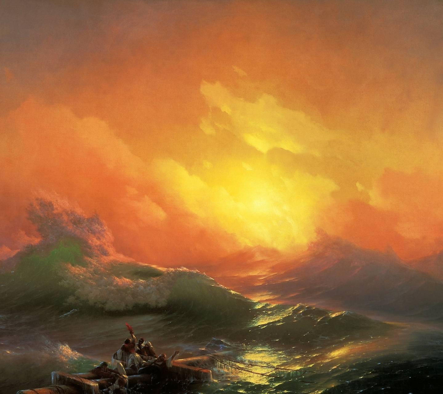 Waves- Ocean