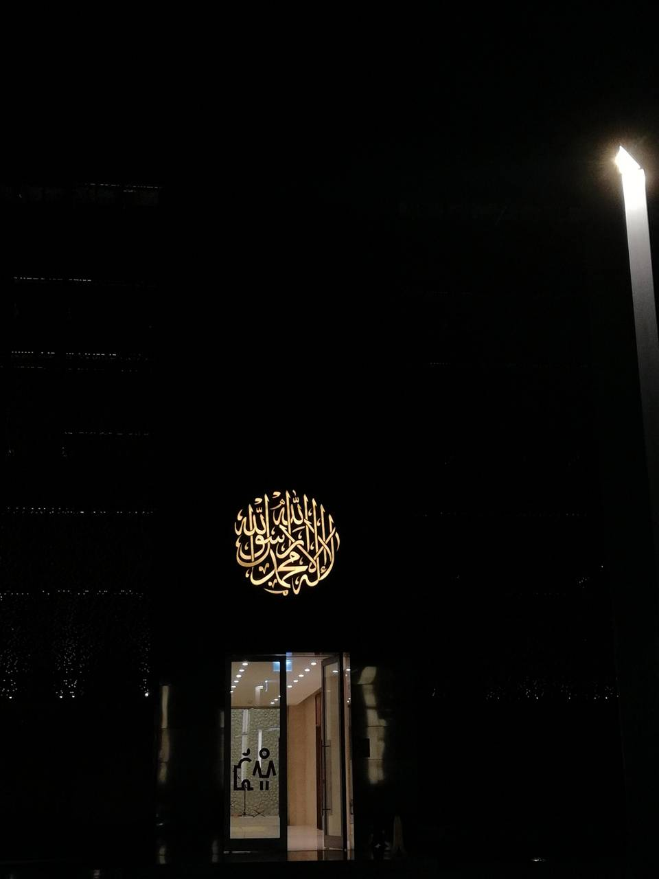 Prayer Area Muslim
