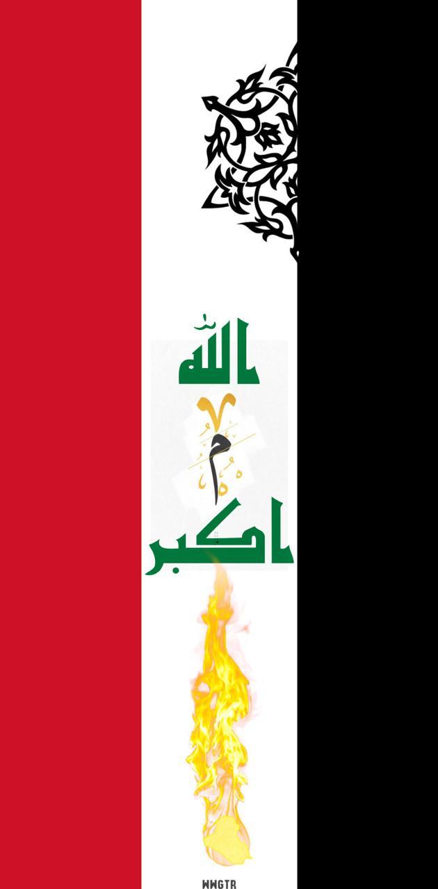 Iraq falg