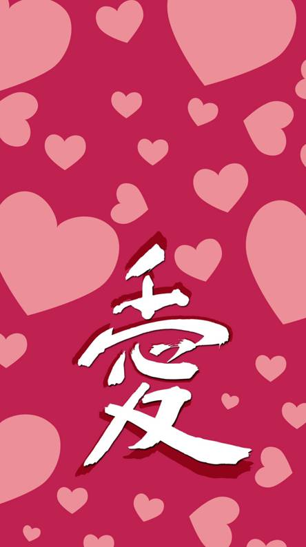 Wow 25+ Wallpaper Android Tulisan Jepang - Joen Wallpaper