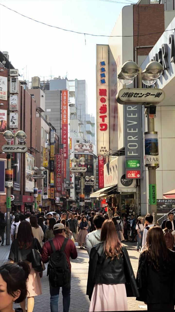 Shibuya Japan