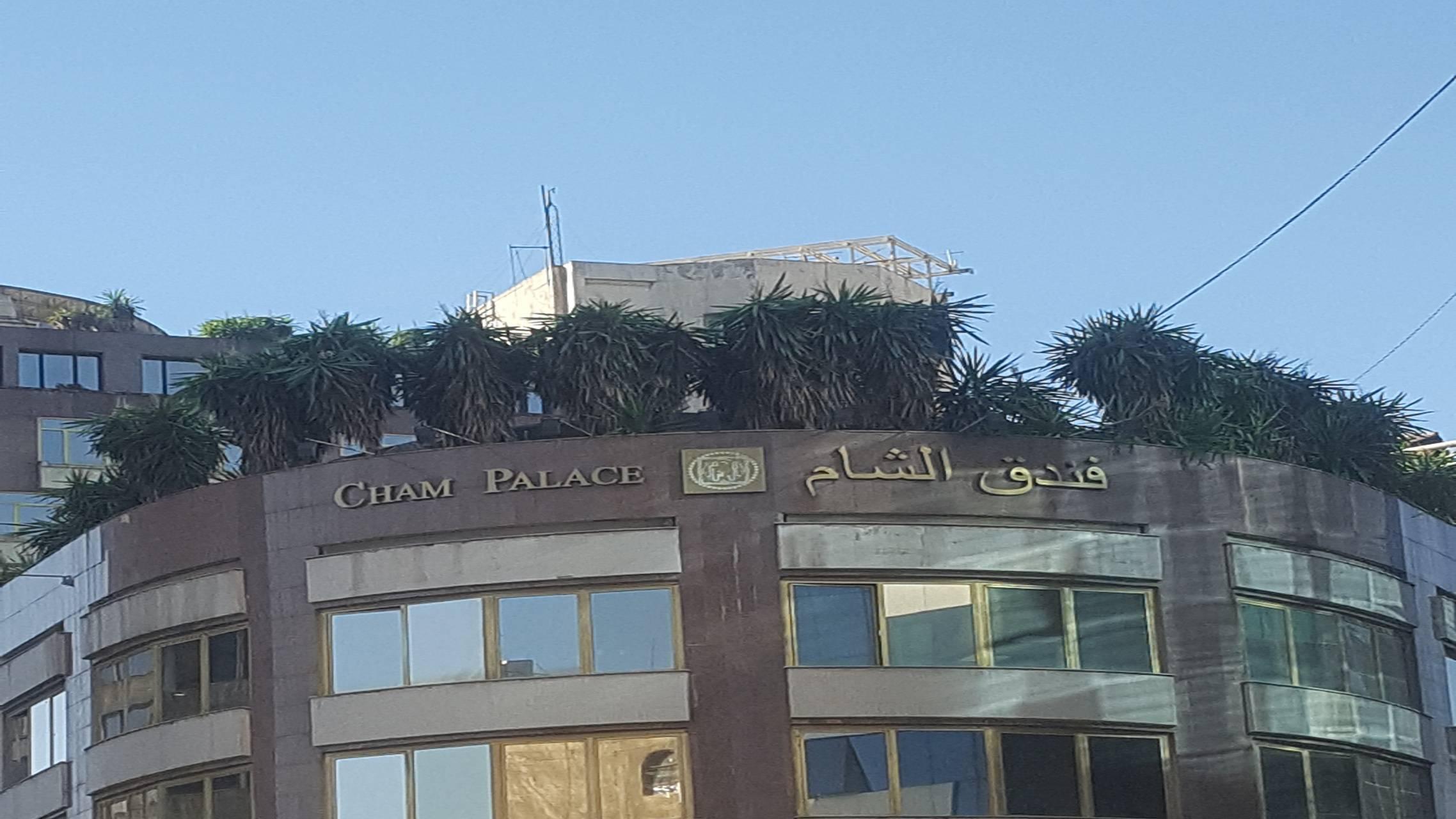 Sham palace