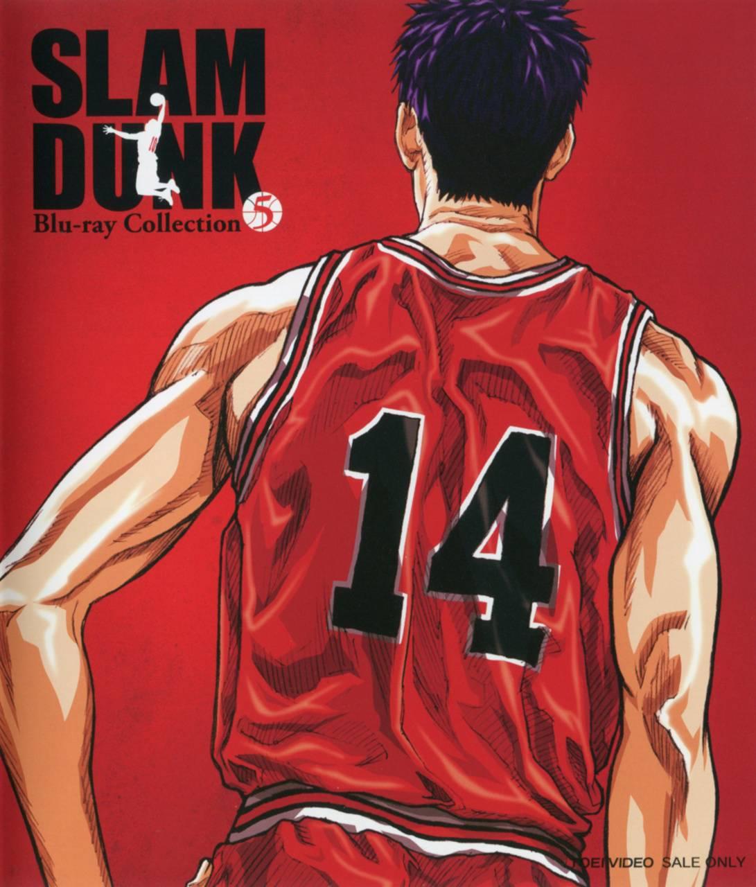 Mitsui Slam Dunk