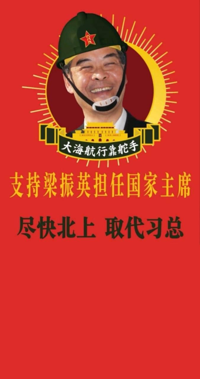 CY Leung HKSAR