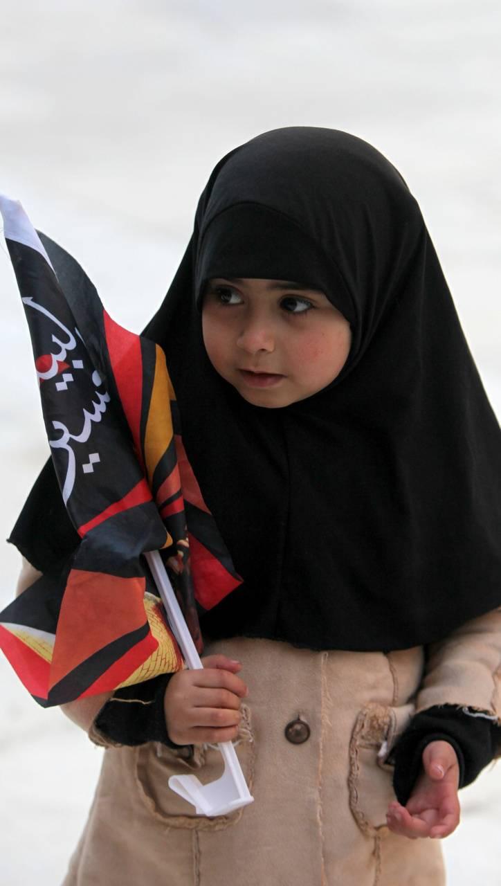 Cute Shia Girl