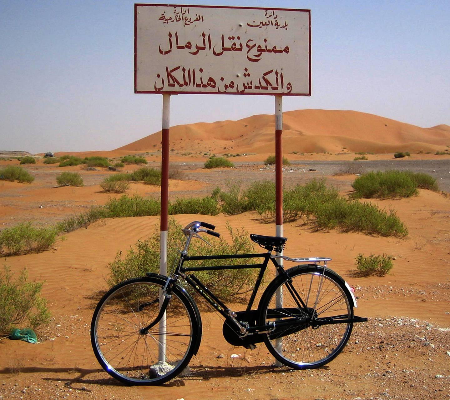 bicycle n dunes