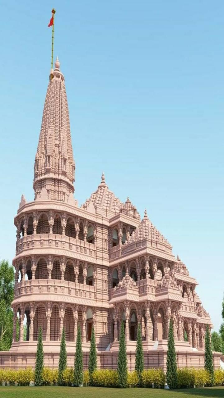 Shri Ram Janm Bhumi