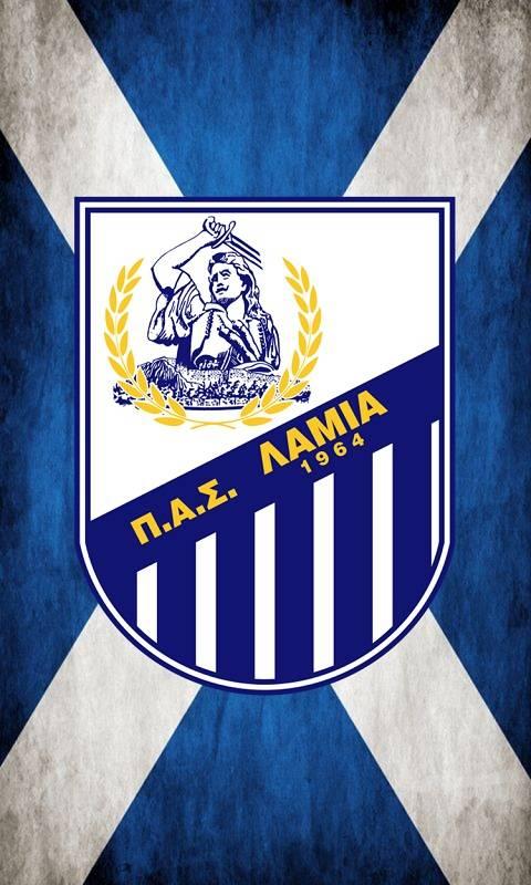 Lamia Scotland Flag