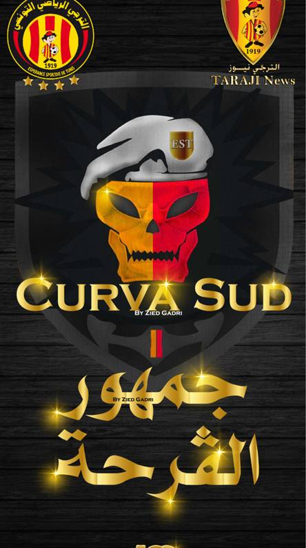 Curva Sud Milano Wallpapers Free By Zedge