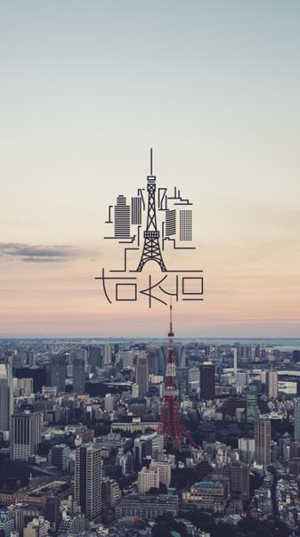 Tokyo Lock Screen