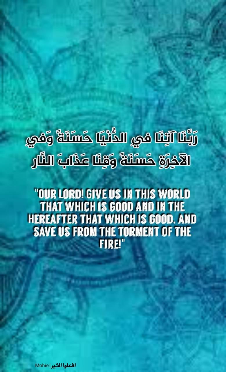 Doaa Quran
