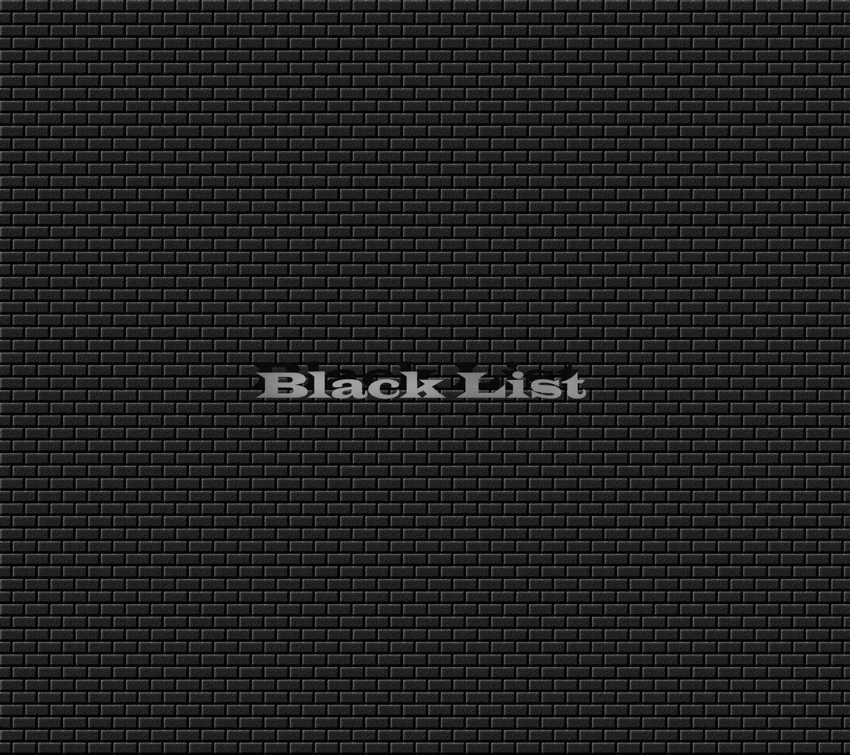 Brick Wall Blacklist