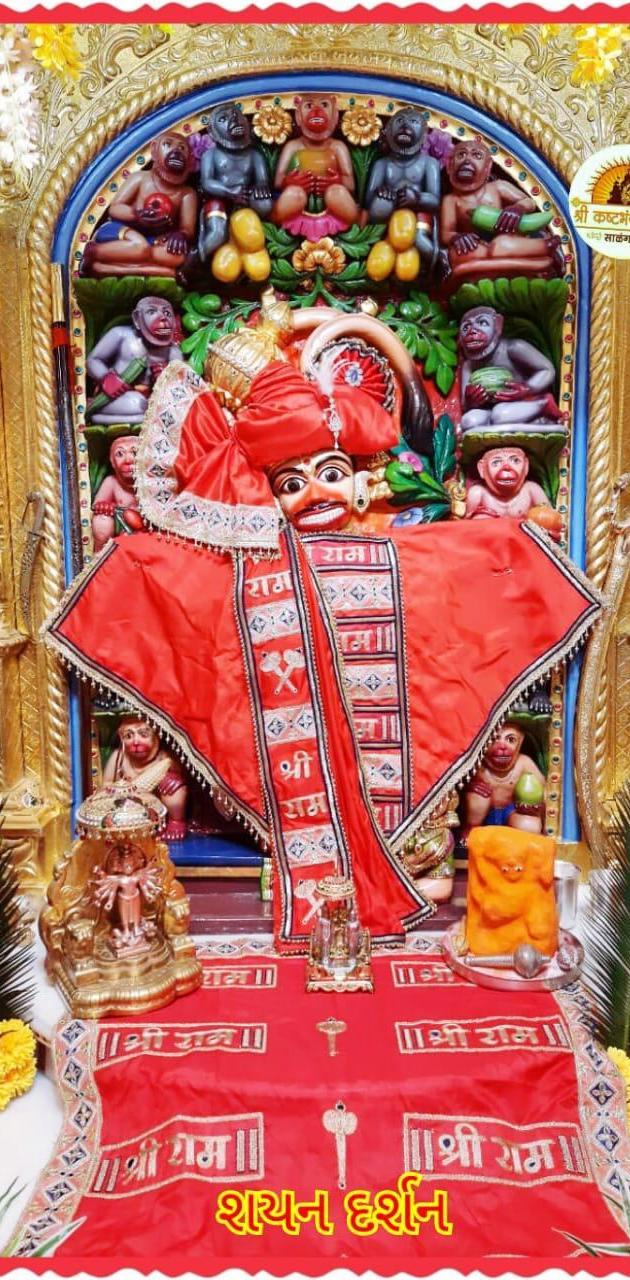 Salangpur hanuman