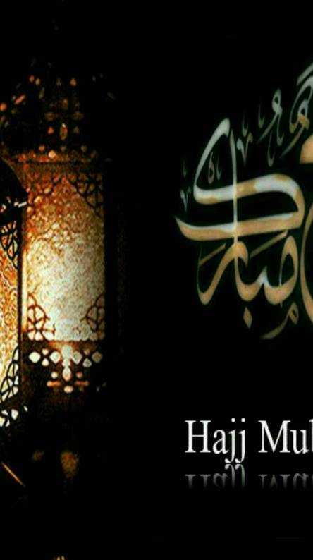 Hajj 2019 Ringtones and Wallpapers - Free by ZEDGE™