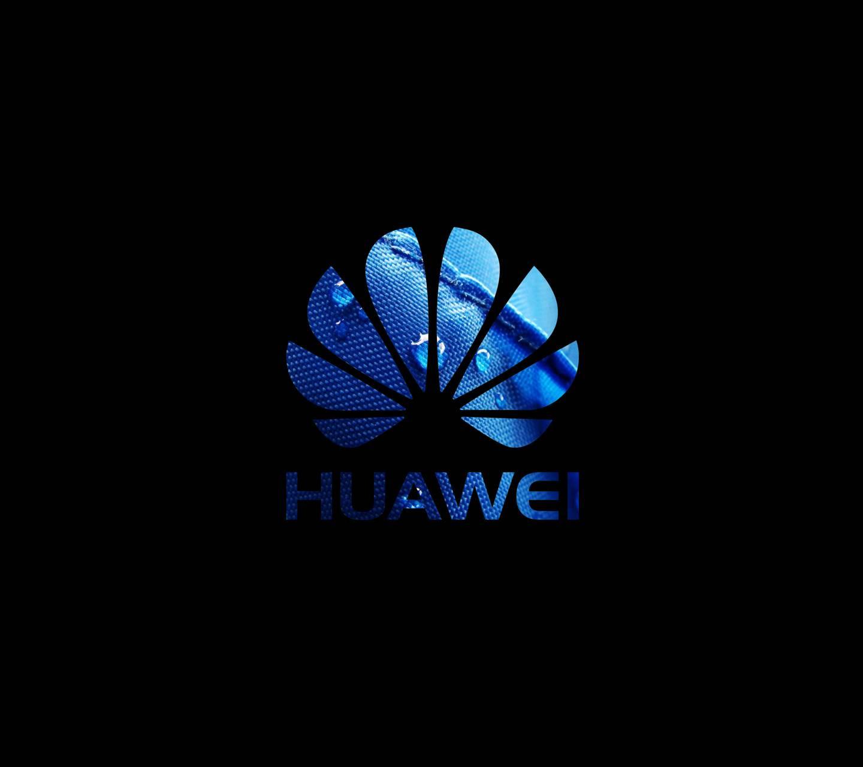 Just Huawei