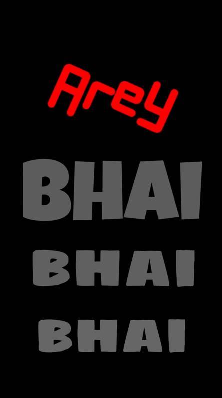 Bhai bhai bhai