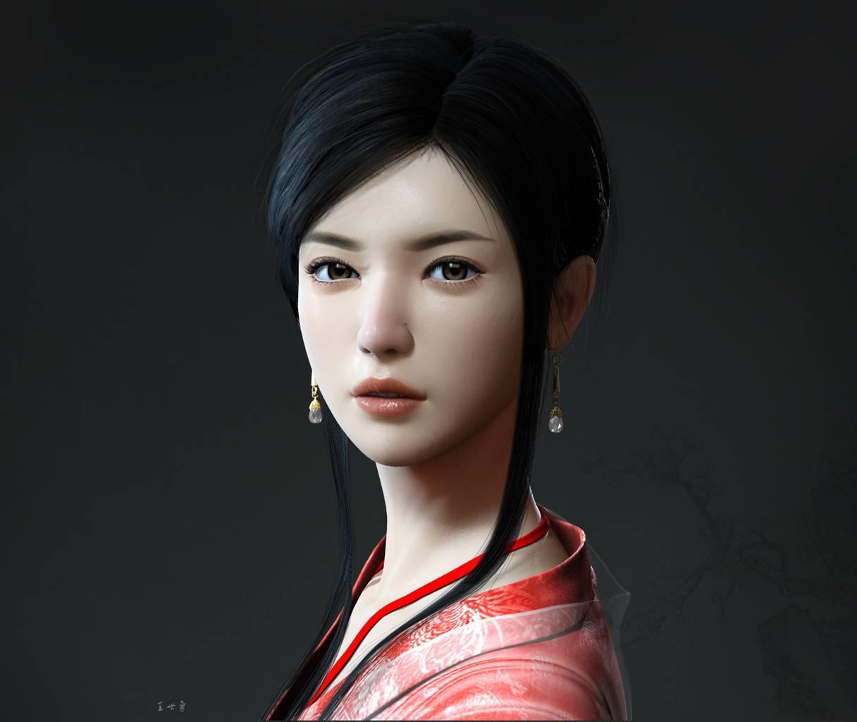 Girl Heng