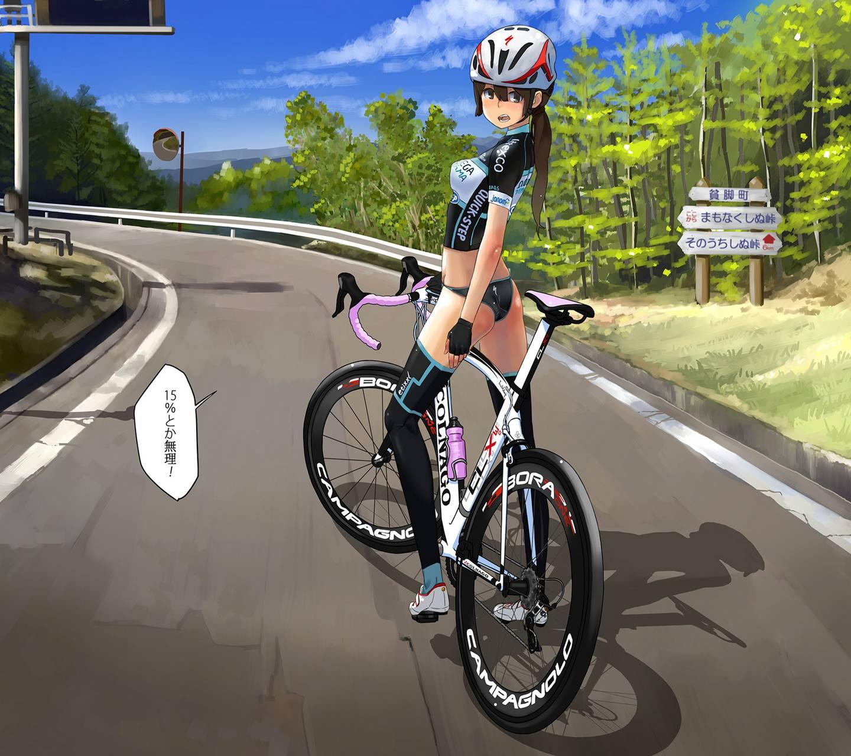 anime biker