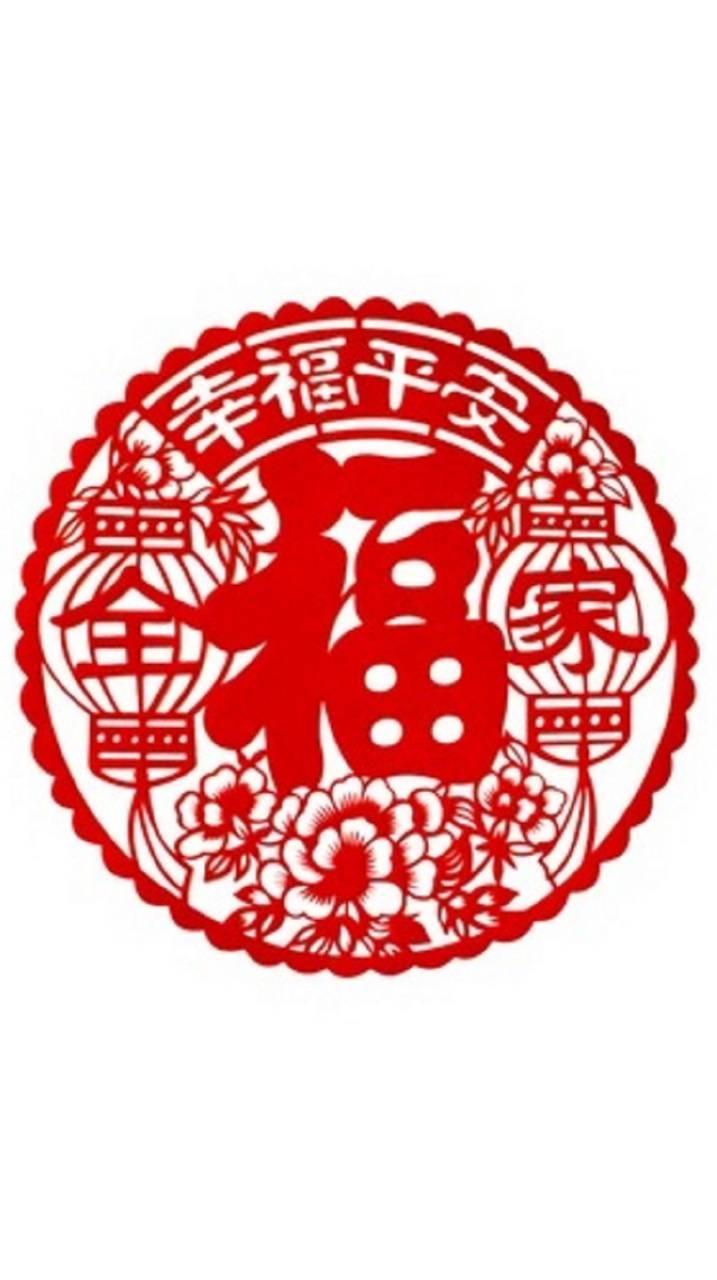 Quan Jia Fu