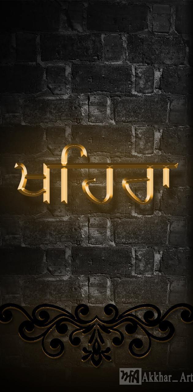 Khehra By Akkhar Art