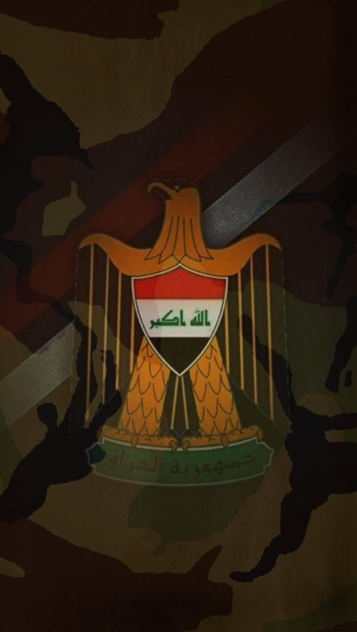 iraqi army