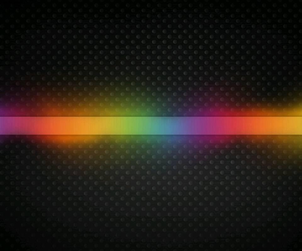 Colourfulstripe