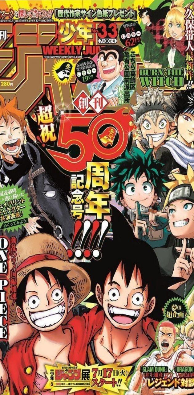 Shonen Jump 50th