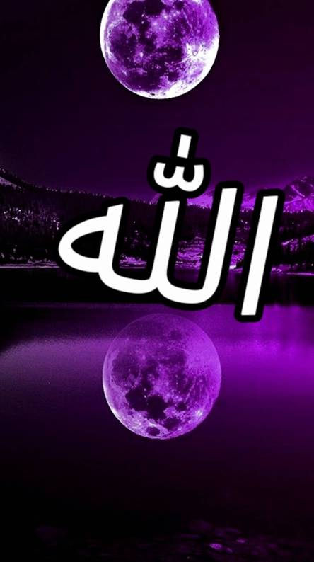 Allah Name Wallpapers Free By Zedge