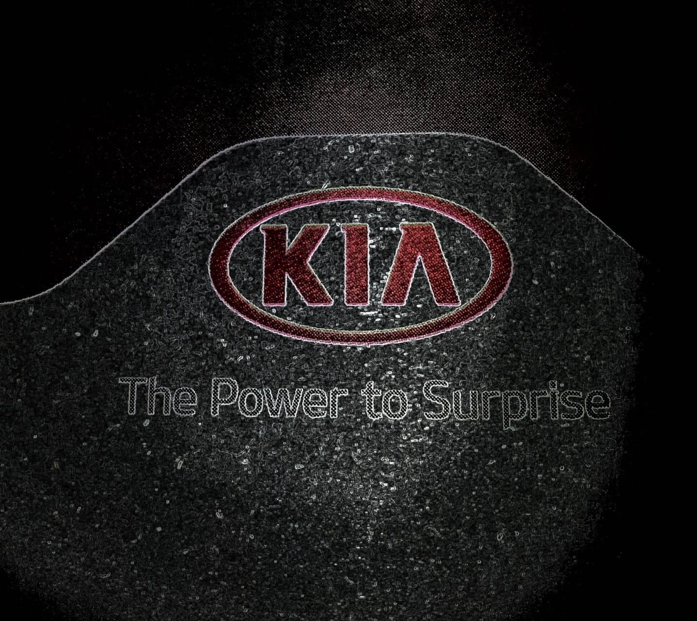 Kia shine