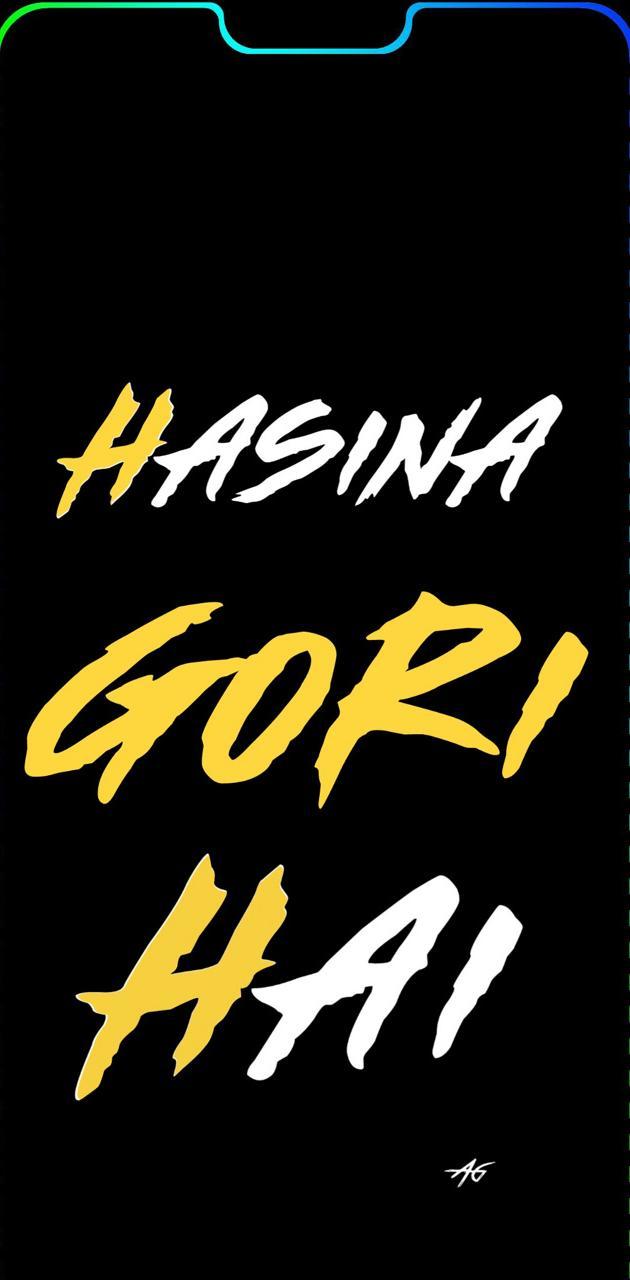 Hasina Gori Amit