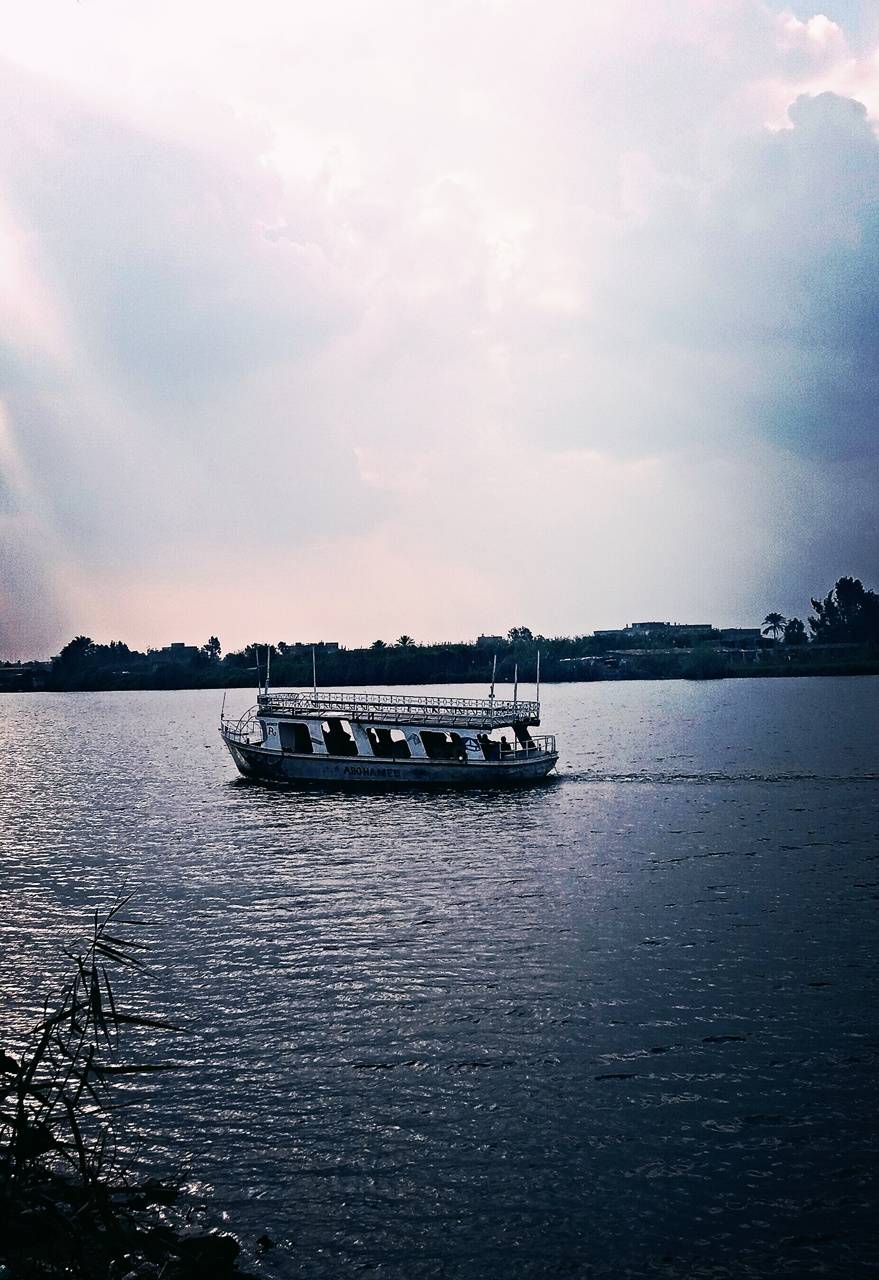 Rever view boat