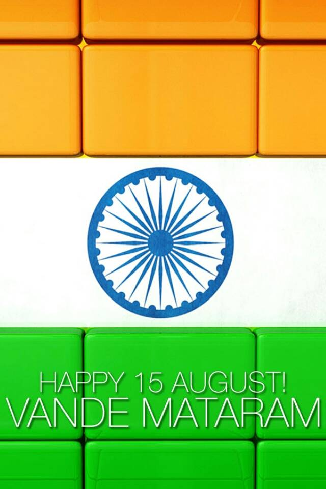 Independence Day Wallpaper By Rohandesai 12 Free On Zedge