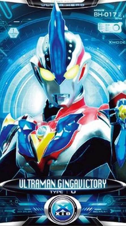 Ultraman Tiga Wallpapers Free By Zedge
