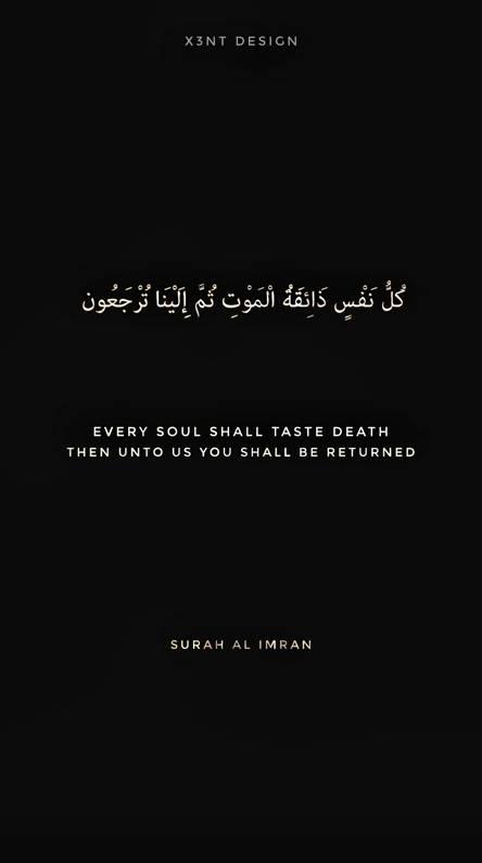Quran Verses Hd Wallpapers Gambar Islami
