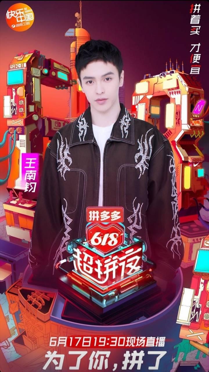 Krystian Wang