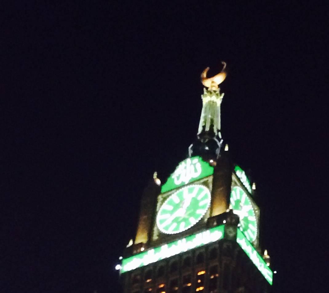 Clock tower Makkah