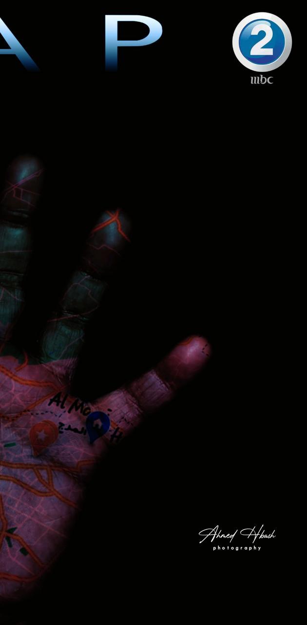 aswan mbc2