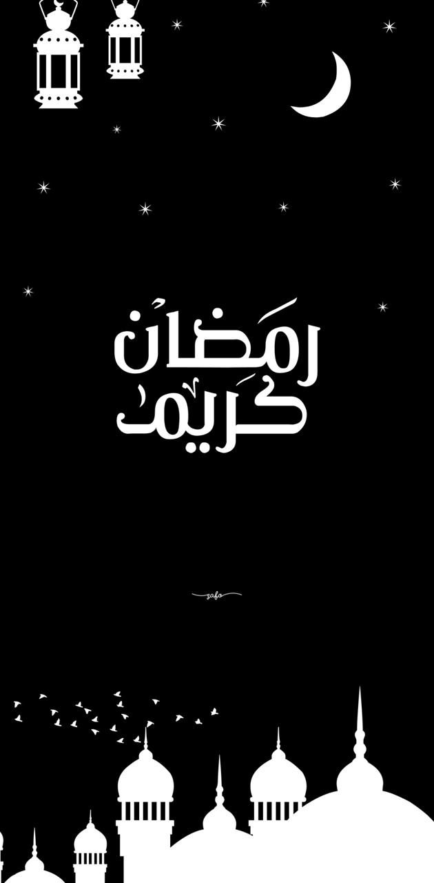 Ramadan kareem 4k