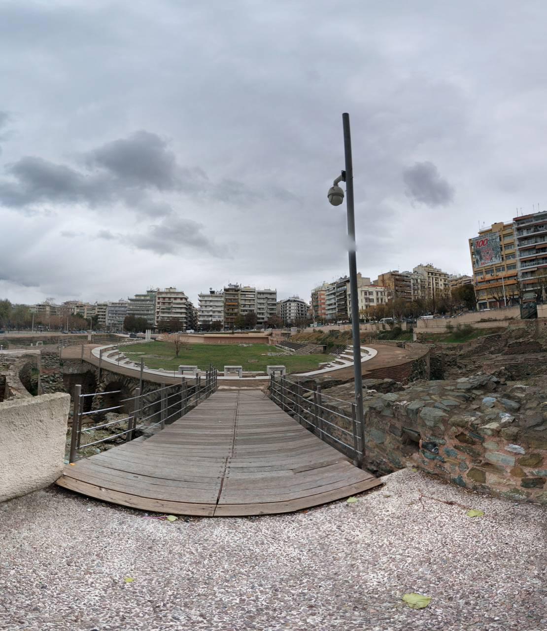 thessaloniki notop