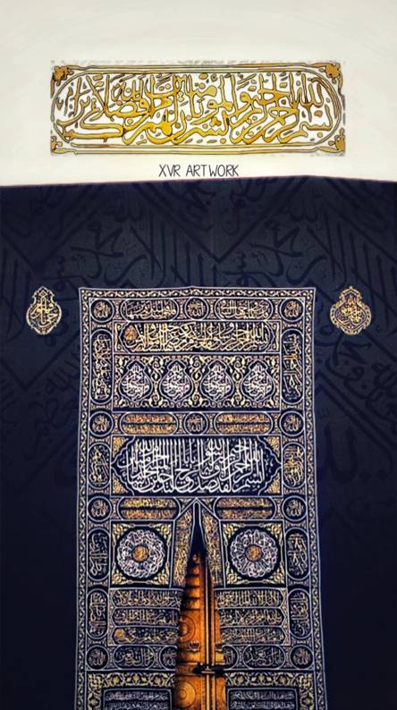 kaba sharif ringtones and wallpapers free by zedge