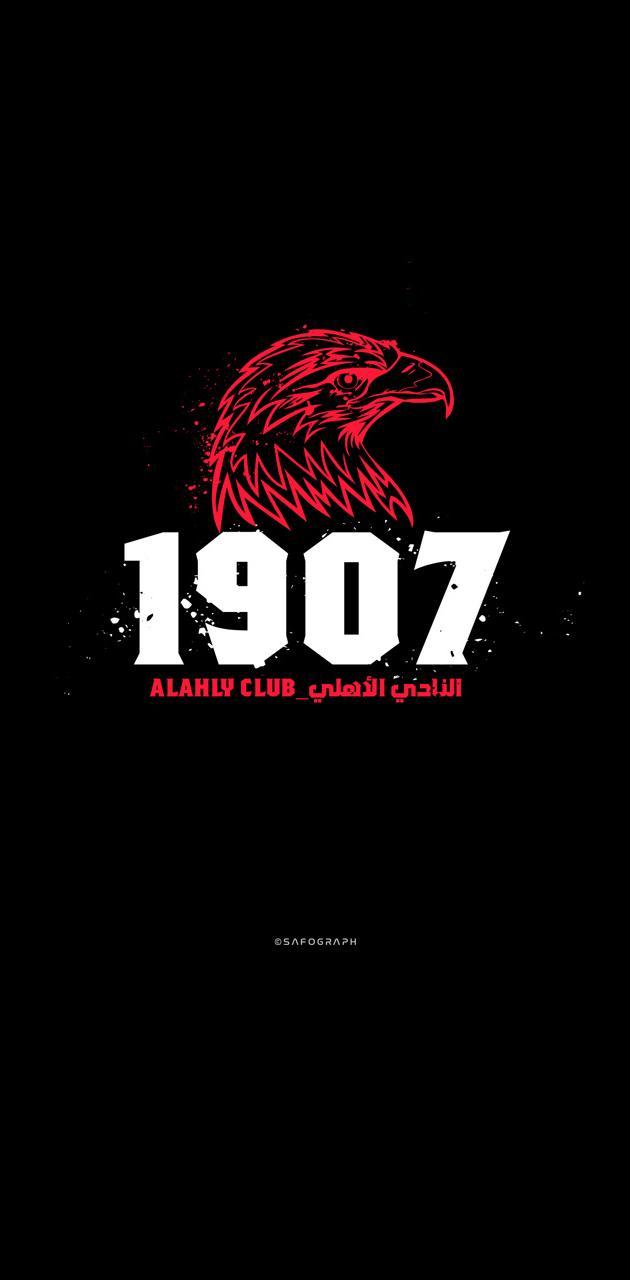 ALAHLY ALAHLI